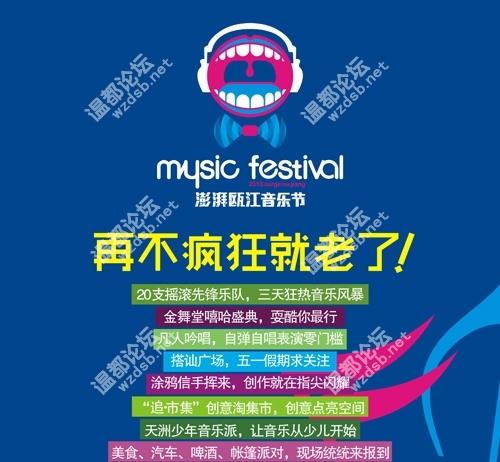 青春音乐_青春之歌音乐曲谱中国原创歌词网