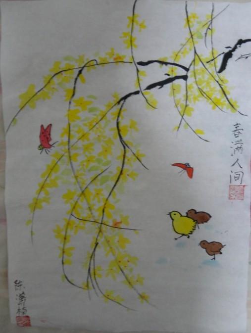 儿童国画迎春花