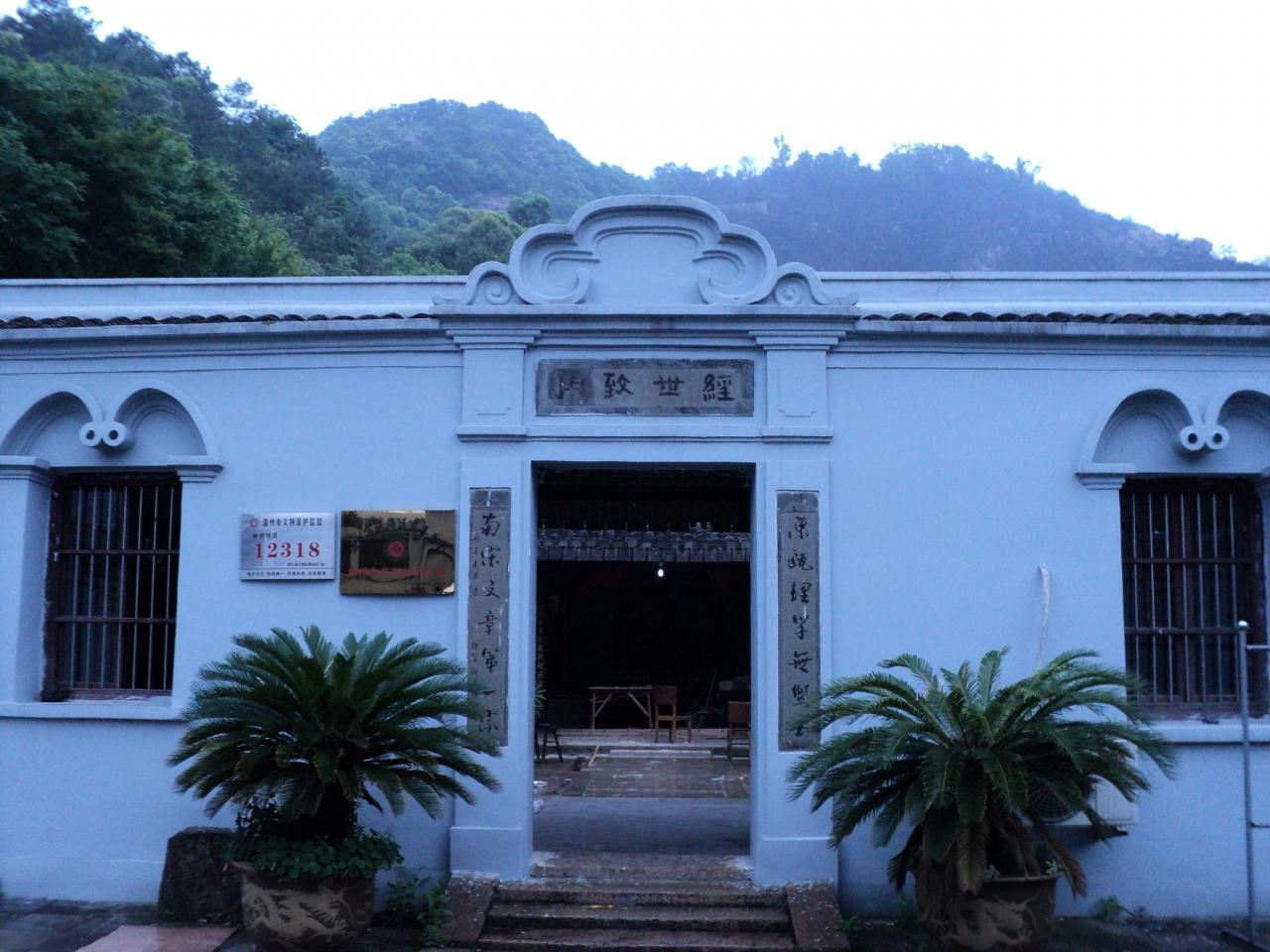 瑞安塘厦仙岩风景区