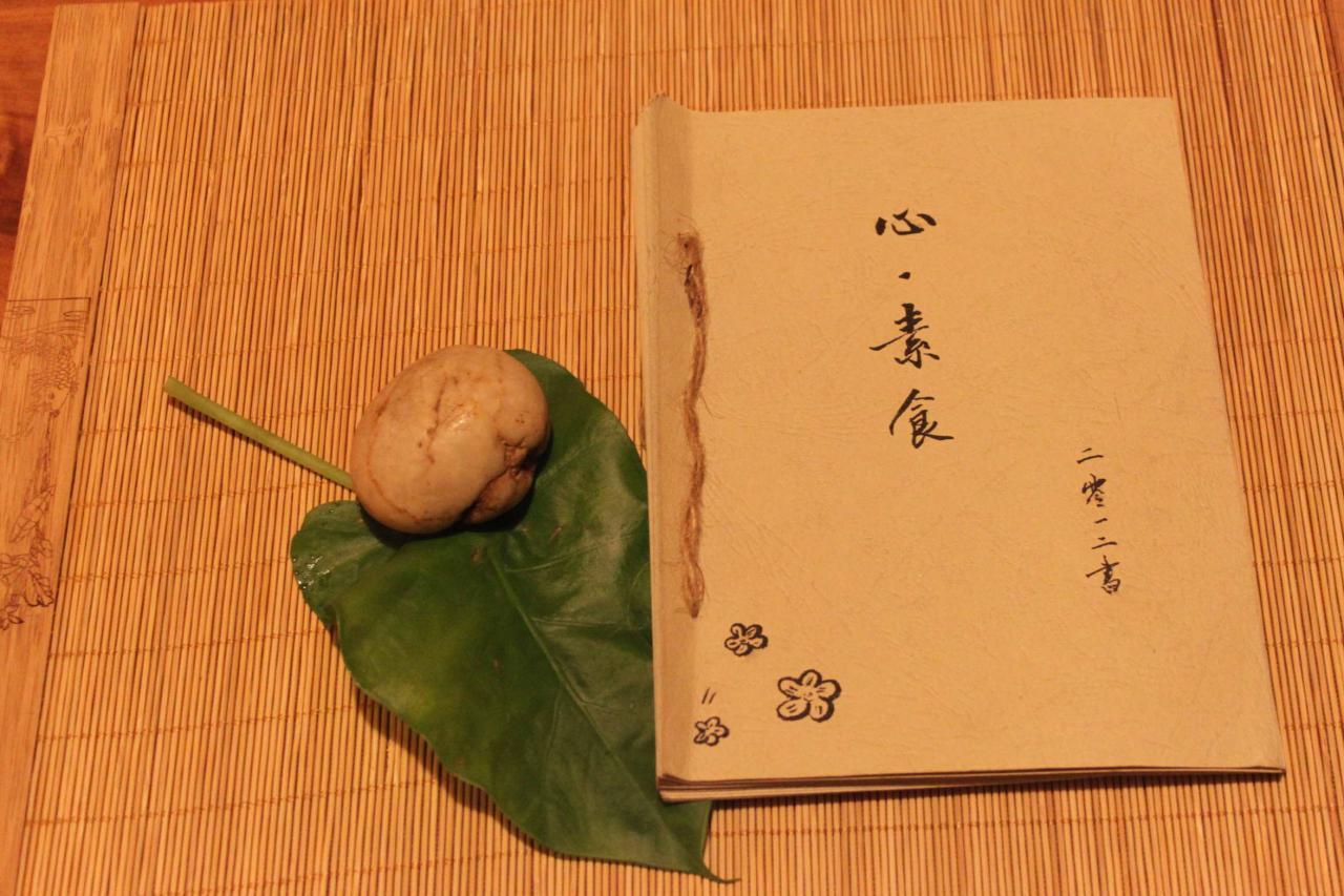 牛皮纸菜单设计