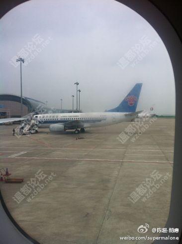 南航飞机广州飞温州,快着陆离地面只有二三十米时