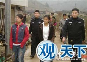 少女发现被拐后反将人贩子卖掉
